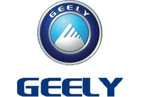 Звезда Geely зажглась наавтомобильном небосклоне в 1997 году.