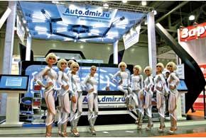 Московский автосалон ММАС-2012