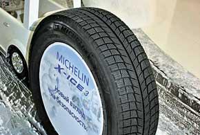 Компания Michelin показала посетителям ММАС-2012 наибольшее количество новинок как влинейке летних, такизимних шин. Состоялась презентация новой зимней нешипованной шины скандинавского типа Michelin X-Ice 3.
