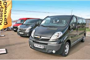 Помимо седана Opel Astra, компания презентовала линейку коммерческих моделей  Vivaro и Movano.