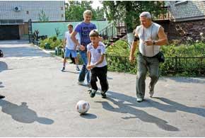 Кременчугский интернат для детей-сирот