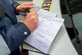 О штрафах ГИБДД: сроки уплаты и сроки давности