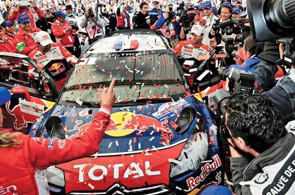 WRC. Ралли Франции