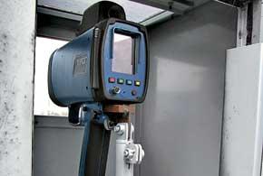 Комплекс «Гарпун», кроме прочего оборудования, включает радар TruCAM.
