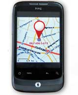 По просьбе владельца – SMS или звонком – машина может в любой момент прислать ему на смартфон карту с обозначением своего местоположения.