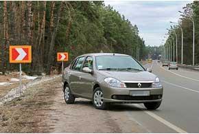 Renault Symbol 1.6 (105 л. с.)
