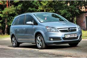 Opel Zafira (В)