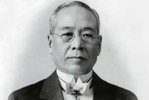 Сакичи Тойода
