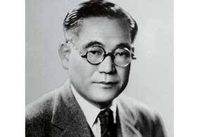 Киичиро Тойода
