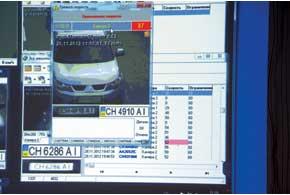 Комплекс позволяет производить поиск нарушителей по номерному знаку.