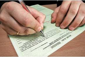 Проверить полис «автогражданки» или «Зеленой карты» можно на сайте МТСБУ в специальном разделе. Причем сделать это можно по номеру полиса и даже номеру автомобиля.
