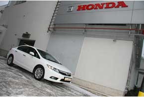 ТО Honda Civic