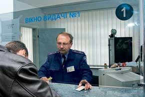 На сегодня благодаря введению в действие единой базы данных ГАИ НАИС (Национальной автоматизированной информационной системы) теоретически любую регистрационную операцию с документами можно осуществить в удобном для водителя украинском МРЭО.