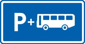 «Крытый паркинг свозможностью пересадки наобщественный транспорт»