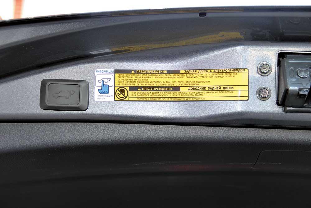 дверь багажника не открывается toyota rav4