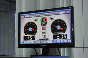 Разница тормозных сил передних колес могла быть и поменьше, но она – в пределах нормы.