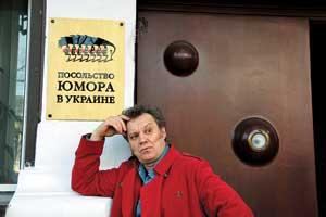 Георгий Делиев на открытии Посольства юмора в Украине: фотосессия специально для журнала «Автоцентр».