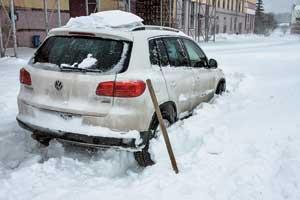 Снегопад или наводнение, град или засуха – все это обычные явления для страховой компании.