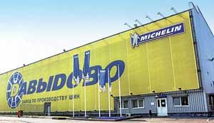 Завод, возле которого построен «МИР», тоже достоин внимания. Это первое шинное предприятие зарубежной компании в СНГ.