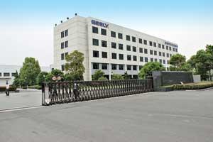 В 180 км от Шанхая в городе Ханчжоу расположен новый научно-исследовательский центр компании Geely.