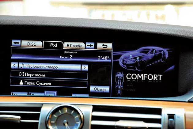 Для навигации по меню на центральной консоли пользователь обнаружит три кнопки: «Меню», прокрутки, повтора голосовой команды.