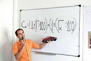 Формула оценки среднерыночной стоимости авто: