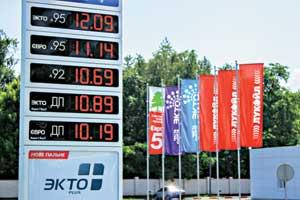 Компания «ЛУКОЙЛ-Украина»