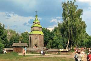 «Музей народной архитектуры и быта Украины» в Пирогово