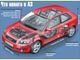 Audi A3. Что нового в А3