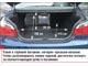 BMW 530iА. Узкий и глубокий багажник «пятерок» прозвали пеналом. Чтобы разблокировать спинки сидений, достаточно потянуть за соответствующую ручку в багажнике.