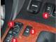 Lexus GX 470. Для изменения жесткости амортизаторов 1, высоты дорожного просвета 2, активизации системы помощи при спусках с горы 3 или блокировки межосевого дифференциала 4требуется минимум времени и сил. Все делает электроника, главное – нажать нужную кнопку.