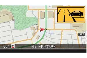 Предупреждающий сигнал во время приближения к перекрестку.