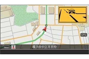 Предупреждающий сигнал при совершении правого поворота.