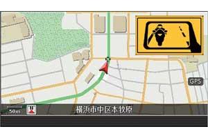 Предупреждающий сигнал при совершении левого поворота.