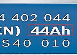 Сила разрядного (пускового) тока, измеренная при минимальной продолжительности разряда 2,5-3,0 мин. Этот параметр зависит как от емкости АКБ, так и от ее конструкции и производителем автомобиля обычно не оговаривается. Но для машин, чье электрооборудование эксплуатируется в особо трудных условиях (частые пуски двигателя, наличие мощной аудиосистемы, электролебедки, холодильника), лучше купить более дорогую батарею со штатной емкостью, но с увеличенным разрядным током.