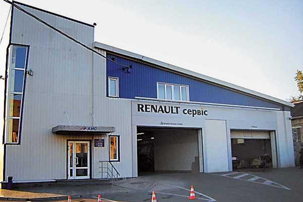 В Киеве и Харькове открылись новые сервисные центры Renault/Dacia
