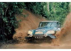 Еще в конце 60-х в ралли первенствовал «конвейер» вроде этого Citroёn DS21. Bandama Rallye, 1968 г.