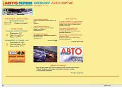 www.zatora.net
