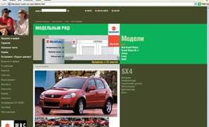 www.suzuki.ua