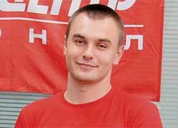 Кирилл Несвит
