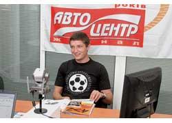 Андрей Небесный