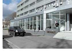 В Киеве, на Железнодорожном шоссе, после модернизации открылся автомобильный бутик официального дистрибьютора GM в Украине компании «Дженерал Моторс Украина», которая уже 14лет представляет в нашей стране модели Cadillac, Chevrolet, Hummer