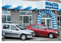 В столице открылся первый в стране монобрендовый салон Dacia.