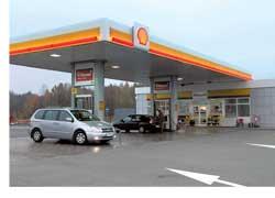 Компания Shell начала реализацию в Украине нового неэтилированного бензина премиум-класса Shell V-Power.