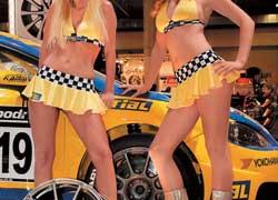 Essen Motor Show 2007