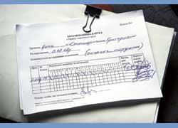 В предвзятости экзаменаторов обвинить нельзя – нарушители самостоятельно выбирали любой из билетов по ПДД, а отвечали на них не в компьютере, а письменно в экзаменационной карточке.