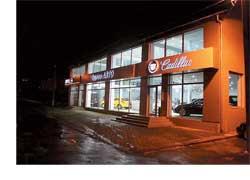 Официальный дистрибьютор автомобилей Cadillac в Украине «УкрАвтоЗАЗ-Сервис» продолжает формирование дилерской сети– дилерские центры на прошлой неделе открыты в Днепропетровске и Одессе. Автосалоны официальных дилеров «Днепропетровск-Авто» и «Одесса-Авто» стали первыми представителями Cadillac в своих регионах. В салонах предлагается 4 модели Cadillac: Escalade, STS, SRX, BLS.