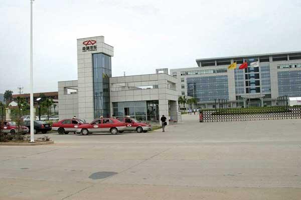Chery Automobile Co. и JAC Motors.