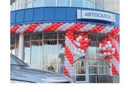 В Донецке открылся новый мультибрендовый автоцентр по продажам и обслуживанию автомобилей Subaru, Hyundai и Kia.