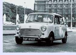Модель Mini появилась в 1959 году под маркой Morris.